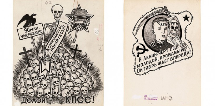 I was born in prison and I'll die in prison… <br/>Russian Prison Tattoo Art