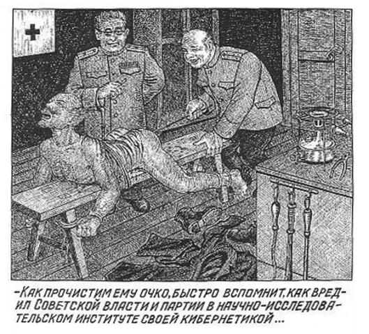 Drawings From The Gulag Pdf