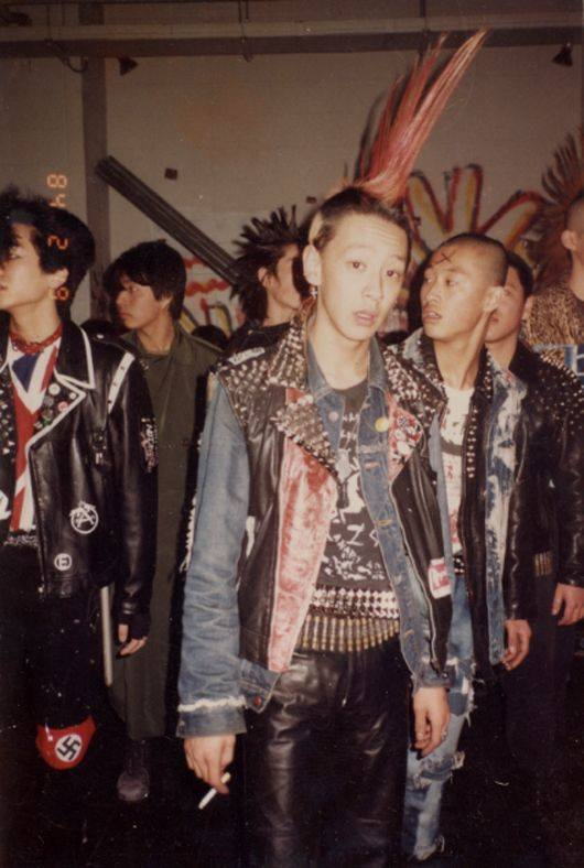 Japanese Punk Teens 26