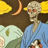 NSFW!<br/>Kink & Perversion To The Next Level…<br/>TOSHIO SAEKI, Godfather Of Japanese Erotica