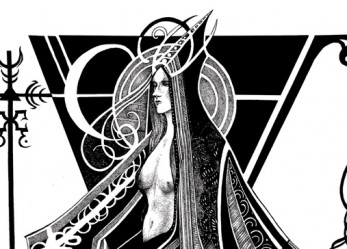 "Exclusive <br/>CVLT Nation Streaming:<br/> IDES OF GEMINI ""Carthage"""