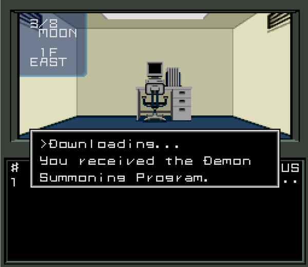 Megami Tensei (1987) video game; Screen shot capture by the author June 2015.