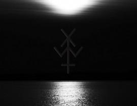 CVLT Nation Top 13 Albums <br/># 11 <em>&#8220;V&#8221; Eternal Depression</em><br/>Young and In The Way