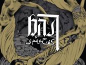 BAST – SPECTRES