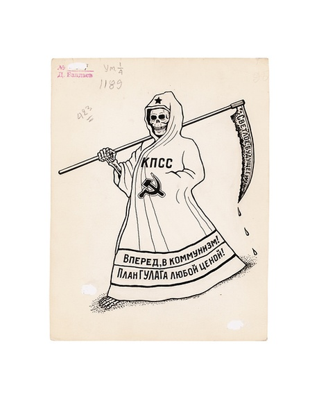 'CPSU – Forward to communism! The GULAG plan at any price!' The text on the scythe reads 'The bright future'. Morgue, 47 Zagorodny Lane, Leningrad. 1960. A male convict's tattoo belonging to a recidivist known as 'The Professor'.