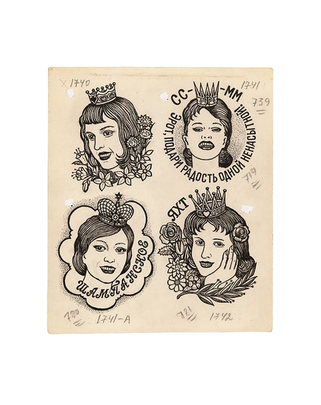 Various tattoos depicting portraits of women. Top right: Text reads 'SS–MM' an acronym meaning Super Seks – Moya Mechta: super sex – my dream; 'Eros, give joy to an insatiable one!'. Bottom left: Text reads 'CHAMPANSKOI' an acronym whose Russian letters stand for: 'Is this a joke, or maybe just a hell of a mockery – tell me how to evaluate it?'. Bottom right: Text reads 'YACHT' an acronym meaning ya tebya hachu: I want you.