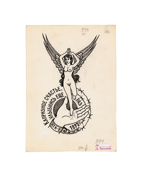 The text reads 'Oh, fickle fortune, smile on me once more. 1972'. The text on the manacle reads 'ITK-7' (Corrective Labour Camp No.7). Detention Centre for Minor Offenders, 6 Kalyaeva Street, Leningrad. 1981. This thieves' tattoo is known as 'Winged Fickle Fortune'. The wearer dreams of committing a bold, large-scale theft allowing him to give up his life of crime.
