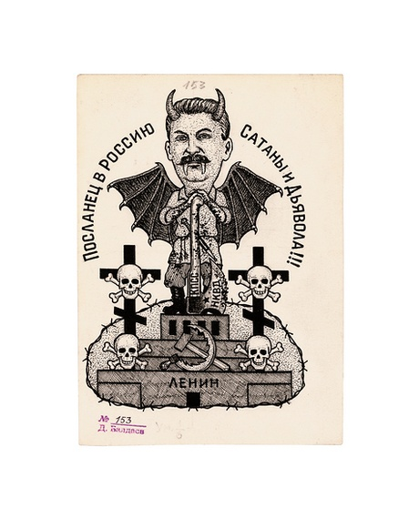 'Satan and the Devil's agent in Russia' Copied from the chest of an authoritative thief nicknamed 'White' in 1991. White was descended from the Orenburg Cossacks. He had served a total of thirty-two years in prison for large scale thefts of state and personal property. He fanatically hated the CPSU. White's parents had been subjected to repression and were shot in 1937. His grandfather fought against the party and was killed in the Civil war. He was put in a children's home at the age of nine, and after vocational school worked as a turner in a small-arms factory in Izhora. He had served time in Perm, Solikamsk, Sverdlovsk and Vorkuta. Sick with tuberculosis, he liked to repeat that he didn't have long to live.