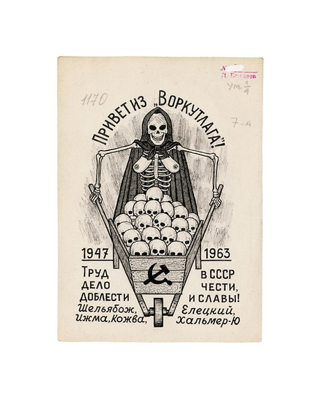 'Greetings from the Vorkuta Camps! 1947-1963. In the USSR labour is a matter of honour, prowess and glory! Shelyabozh, Eletsky, Izhma, Kozhma, Khalmer-South' Ilich Lane Bathhouse, Leningrad. 1964. A 'grin' tattoo worn by a convict from the Vorkuta Camps. The wearer evidently passed through five corrective labour colonies from 1947 to 1963. The tattoo was made in 1962, a year before he was released.
