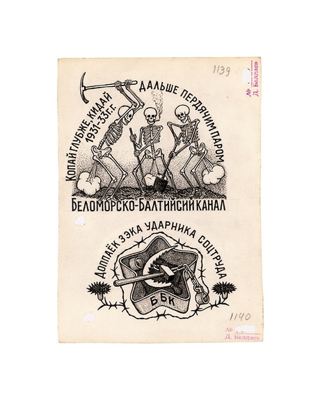 Top: 'Dig deeper, throw further, farting steam. 1931-33'. Text below reads 'The White Sea – Baltic Canal'. Morgue of the Obukhov Hospital, 47 Zagorodny Prospect, Leningrad. 1961. Left shoulder blade. Bottom: 'The extra rations of a convict-hero of socialist labour'. The letters on the cup stand for 'White Sea – Baltic Canal'. Hospital No. 32, 4 Lazaretny Lane, Leningrad. 1956.
