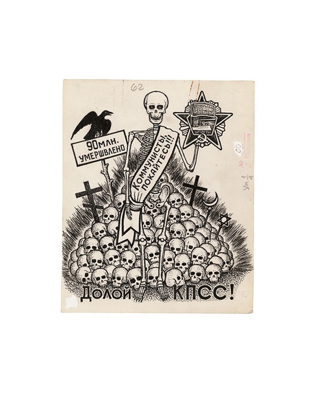 The skeleton holds the Order of the October Revolution. Text on the sign reads '90 million were killed'. Text on the skeleton's sash reads 'Communists, repent!!!'. Text underneath reads 'Down with the Communist Party!'. Dzhidastroy Corrective Labour Camp, Buryat-Mongol ASSR. 1960s.