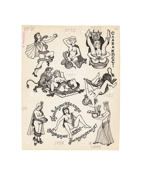 The views of experts differ on the subject of 'erotic' tattoos. Baldaev's drawings contain images that to the untrained eye appear erotic but have, according to evidence he gathered, been meted out as punishments (for losing at cards etc.). Others maintain that erotic shaming tattoos only ever consist of one subject: a woman entwined with a serpent, which is forcibly tattooed on the back of the victim. Top left: The tattoo of a passive homosexual. Top right: 'Glory to the CPSU!' Forcibly applied to a prisoner who lost at cards in the strict regime CLC No.9 (1980s). This distinctive 'grin', directed at the authorities, always raised a laugh with other convicts. Bottom centre: 'The food provision programme of the Communist Party is being fulfiled!' Bottom right: A tattoo worn by passive homosexuals.