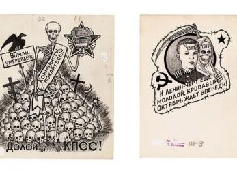 I was born in prison and I'll die in prison… <br/>Russian Prison Tattoo Art