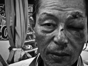 The Forgotten People…<br/>Portraits of Japan's Forgotten Ghetto