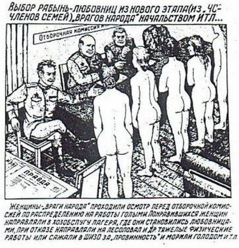 Пытки и сексуальное насилие порно онлайн