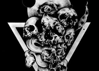Suck My Death! Artist Spotlight: <br/>K.F.R. Sounds & Visuals