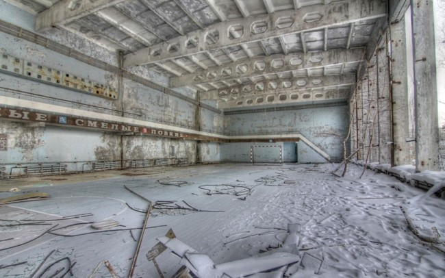 The deserted sports hall