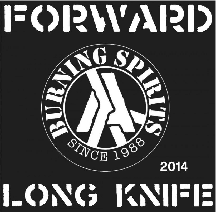 forward knife final jacket