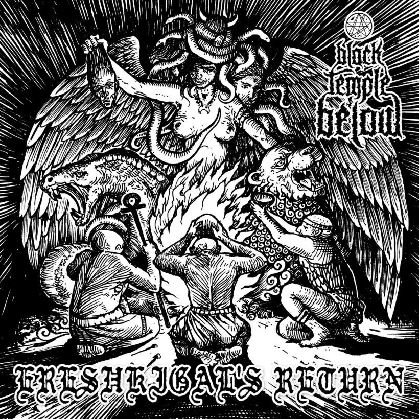 BLACK TEMPLE BELOW - GUVENNA split LP