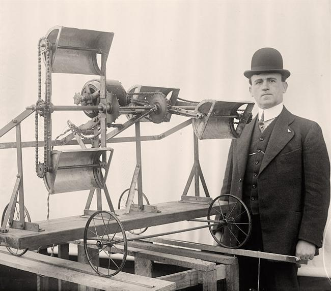 Unidentified-Machine-Model-003