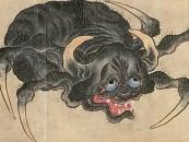 Yōkai: Supernatural Japanese Monster Art