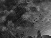 Exclusive <br/>CVLT Nation Streaming: <br/>Abstracter's – Wound Empire + Review