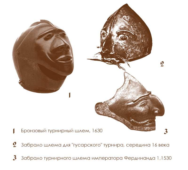 masks16_17