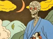 NSFW!<br/>Kink & Perversion To The Next Level…<br/>TOSHIO SAEKI, Godfather Of Japanese Erotica