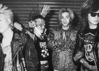 SICK!!! <br/>80's Japanese Hardcore Punk Video Comp.