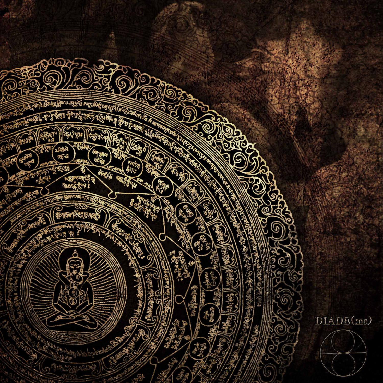 abaton_viscera_diadems_cover