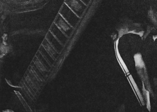 CVLT Nation Premiere: <br/>Streaming Prison Suicide s/t Full LP