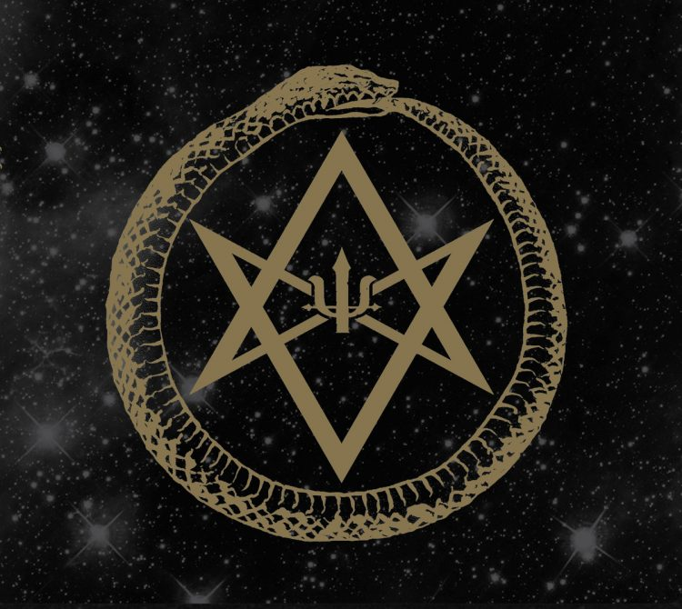 Unearthly Trance Ouroboros Review Stream Cvlt Nation