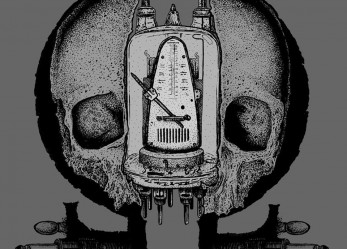 Omega Monolith – Vile EP Review