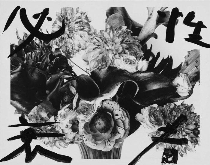 33TEXT-Araki-Marvelous-Tales-of-Black-Ink-Custom