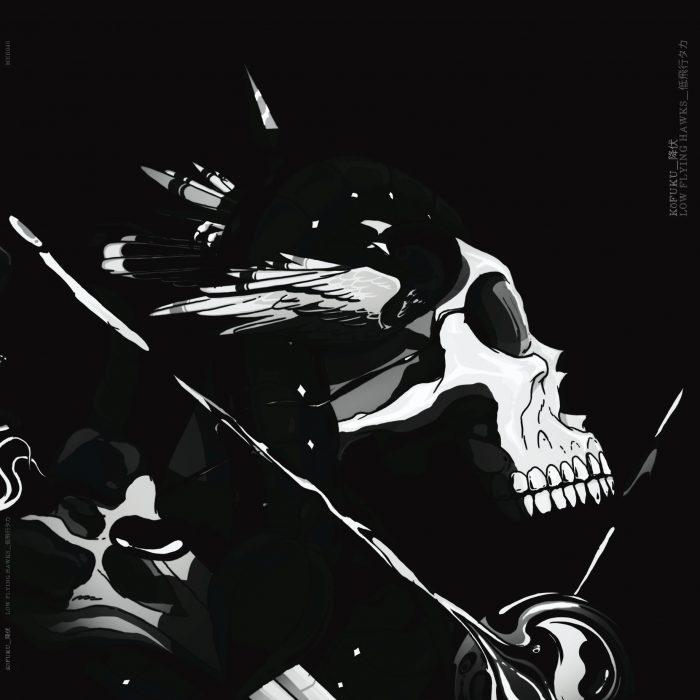 Kofuku_12_Jacket_Gatefold_Two_Piece_GD30OB2_new copy