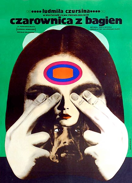 the surreal poster art of ryszard kiwerski