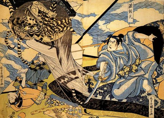 Title: Untitled Description: The hero Raikô (Minamoto no Yorimitsu) in his sickness is tormented by the Earth Spider, one of whose legs he has cut off, but it is replaced by a human arm