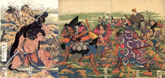 Title: Untitled Description: Raikô's retainers advancing on Kidô Maru, who raises his buffalo-hide disguise