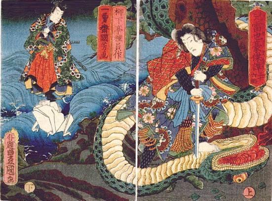 Title: The Heroic Tales of Jiraiya (Jiraiya Gôketsu Monogatari (児雷也豪傑物語), Chapter 36 Description: Jiraiya is killing huge snake eyeing a giant toad behind him