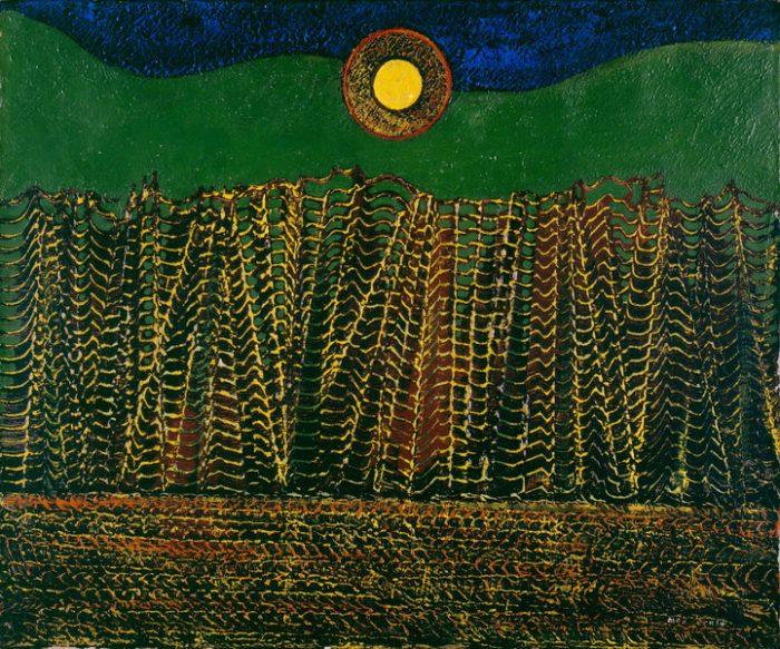 Max-Ernst-Sun