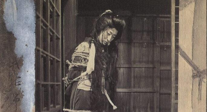 Free Japanese Bondage Picture - Bondage - Freesiceu-7457
