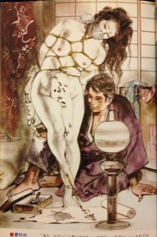 Archieve erotic kristen story