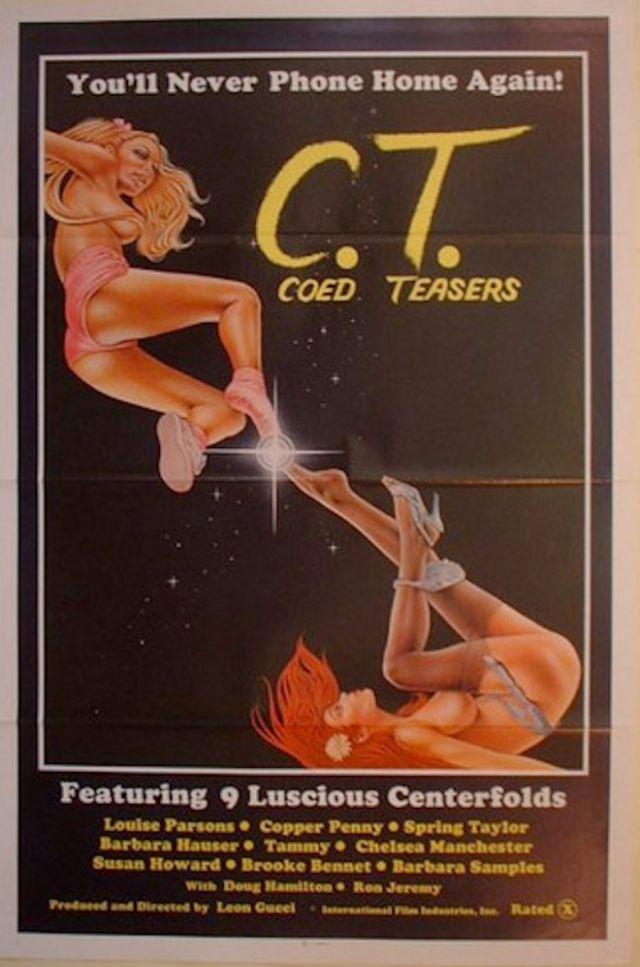 retro x rated film poster 26. Black Bedroom Furniture Sets. Home Design Ideas