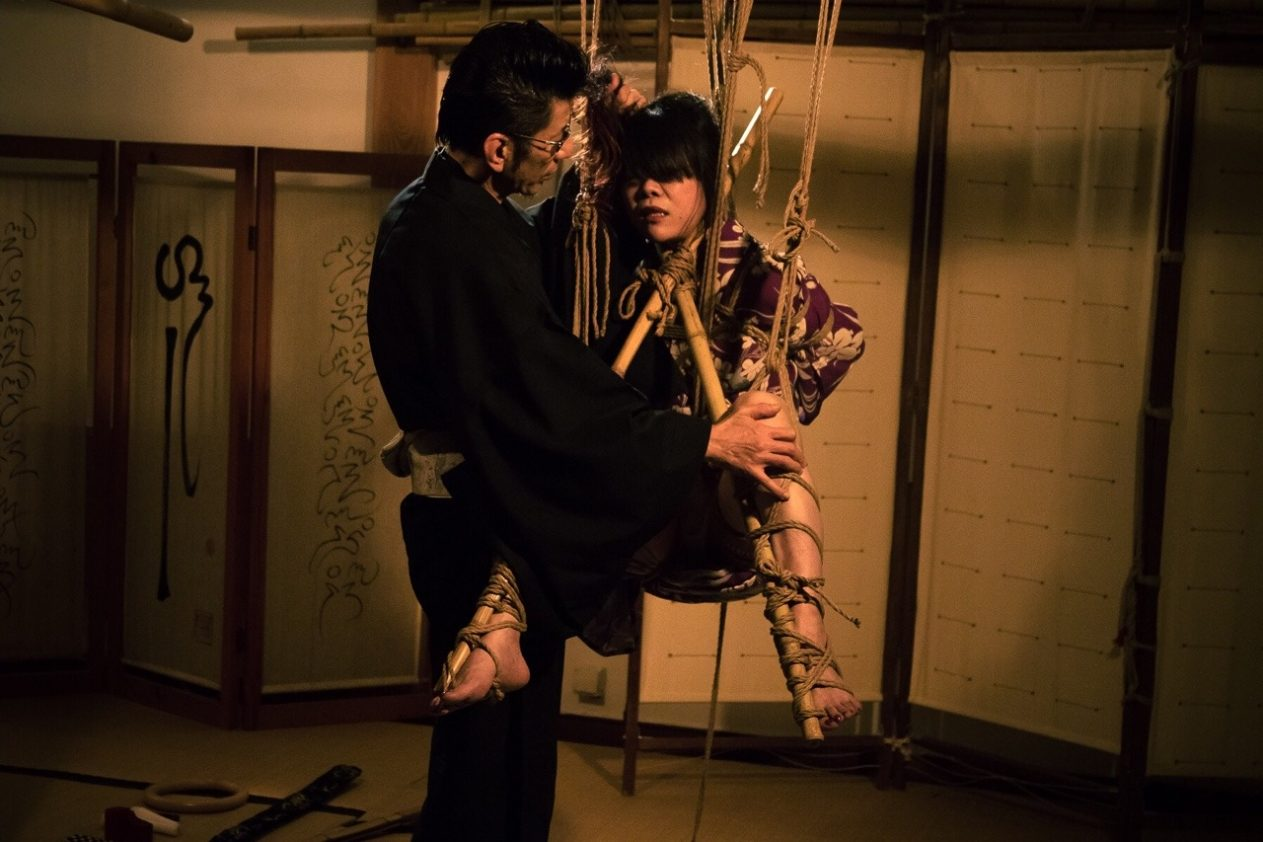 The Beauty of PAIN! Japanese BDSM Feat  Ryouko | CVLT Nation